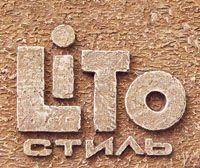 LITOSTILL — сайты друзей Logo_19672